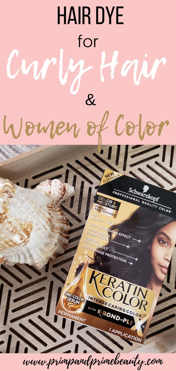 New box hair dye line created for curly textured hair and women of color. The Color & Moisture line will keep your hair moisturized, strong, and healthy. #curlyhairtips #curlyhair #healthyhair #stronghair #coloredhair #haircare