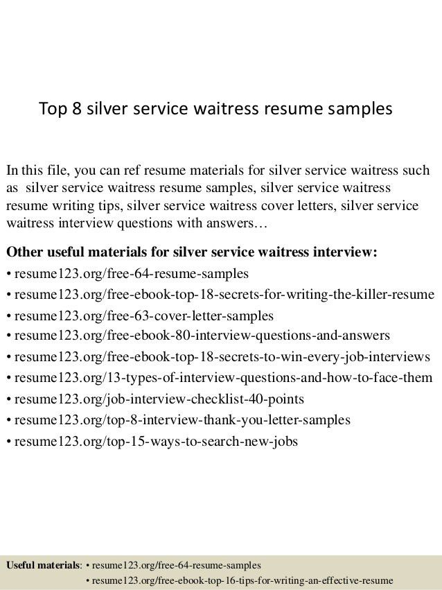 Sample Resume Of Waitress Free Server Resume Example Server