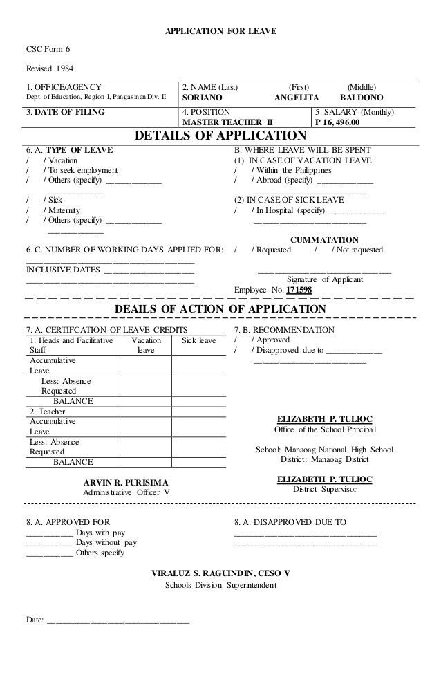 Application For Leave Form Application For Leave Form, Leave - school leave application