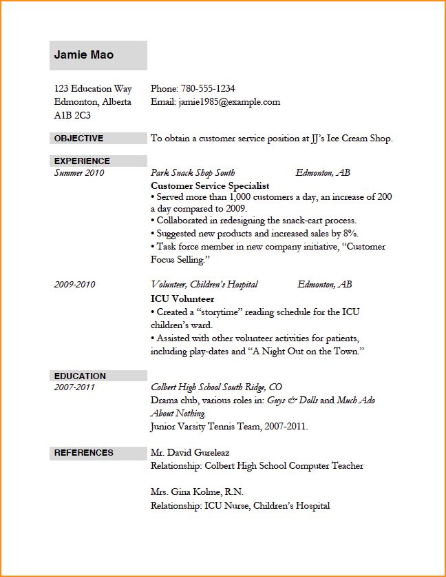 Example Of Resume Job Application Format For Students En Resume - examples of resumes for a job