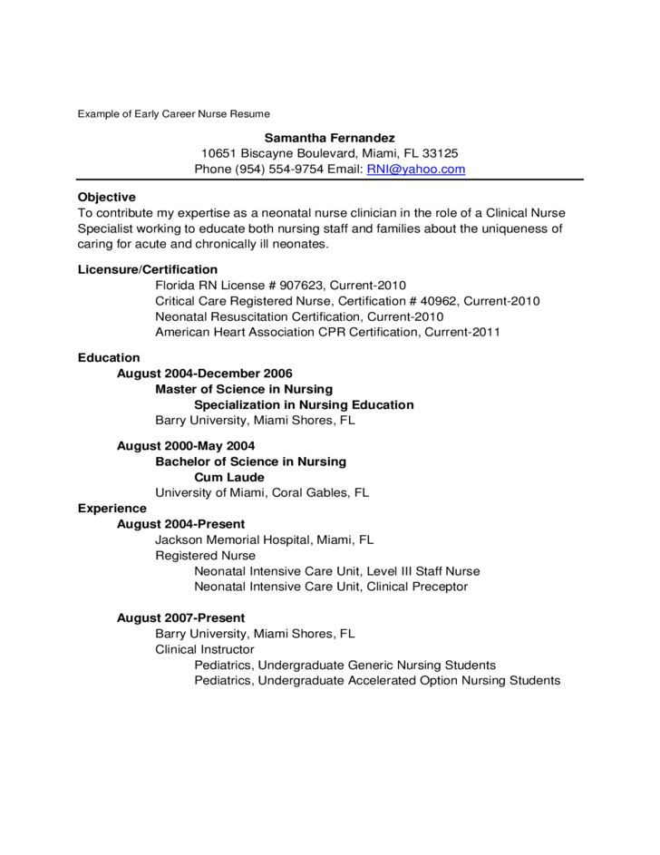 Pediatric Nurse Resume Objective Http Www Resumecareer Info