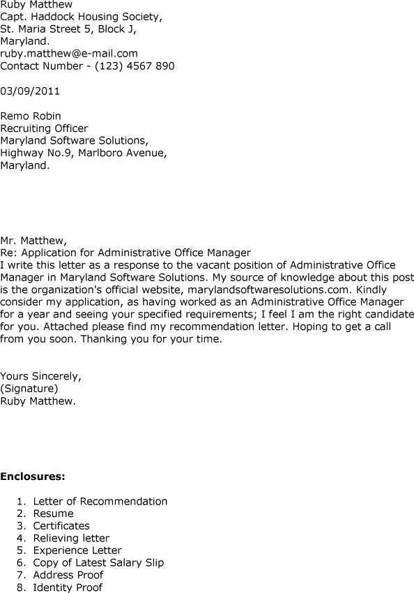 ... Cover Letter Template Office Personnel Administrator Cover Letter    Housing Administrator Cover Letter ...