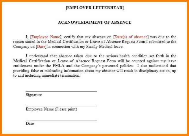 Medical Leave Application Leave Application For Medical Treatment - leave application form for employee