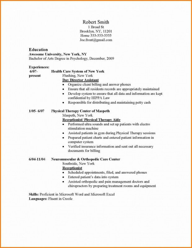 Skill For A Resume How To Write A Resume Skills Section Resume - basic skills resume