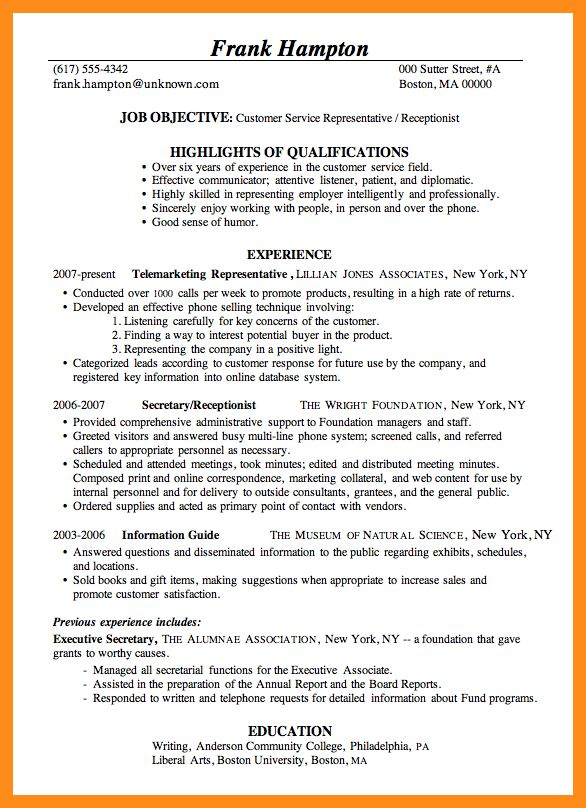 resume objective suggestions