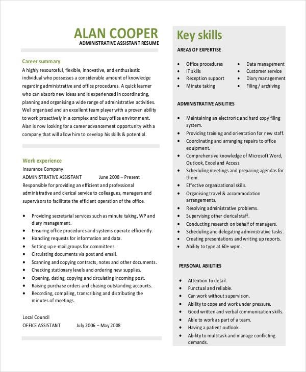 Free Administrative Assistant Resume Administrative Assistant - admin assistant resume