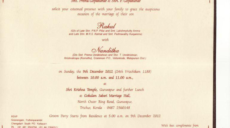 Wedding invitation letter format paperinvite marriage invitation letter format pdf yaseen for stopboris Gallery