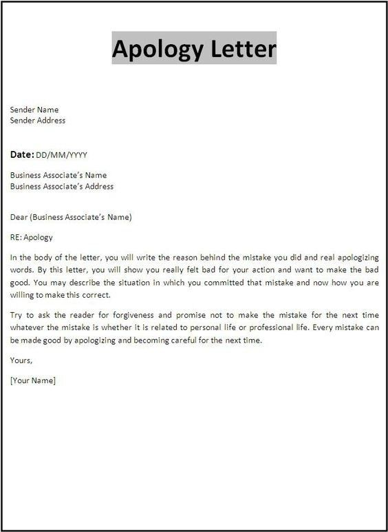 Personal Apology Letter Sample Personal Apology Letter 6 - formal apology letters
