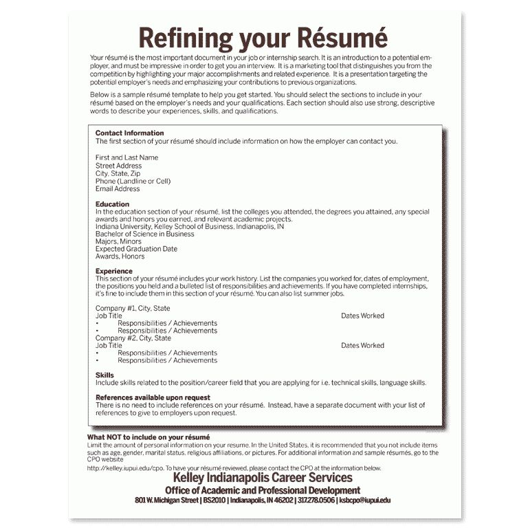 list of skills to include on resumes