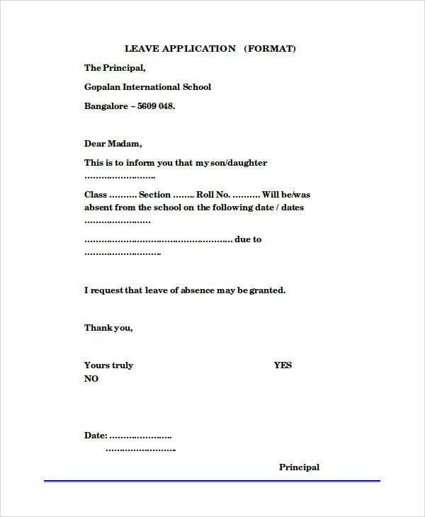 Format Of Leave Application Form Leave Application Form Template - school leave application