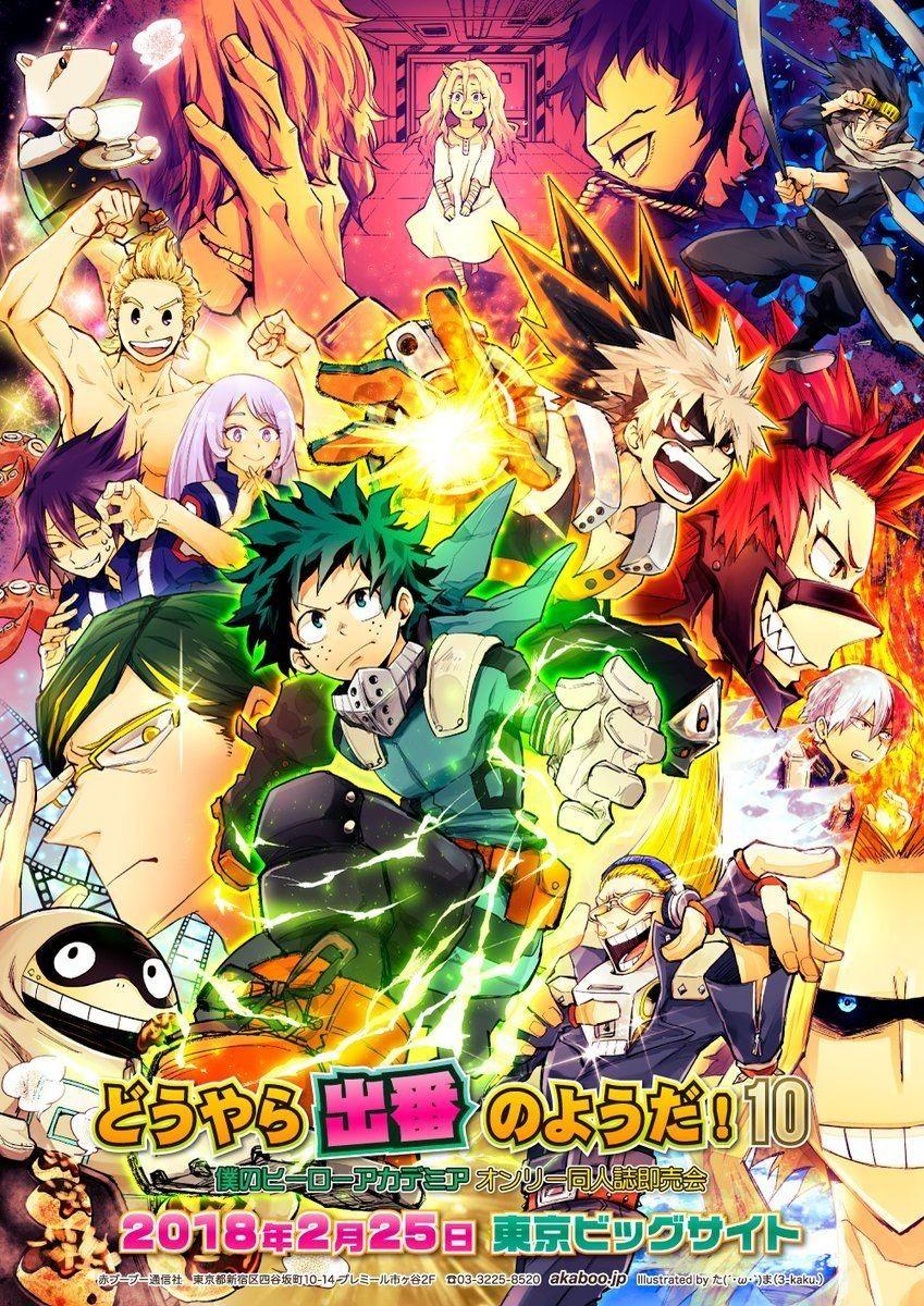 Change chrome new tab to custom anime background wallpaper. Boku No Hero Academia (My Hero Academia) | Personagens ...