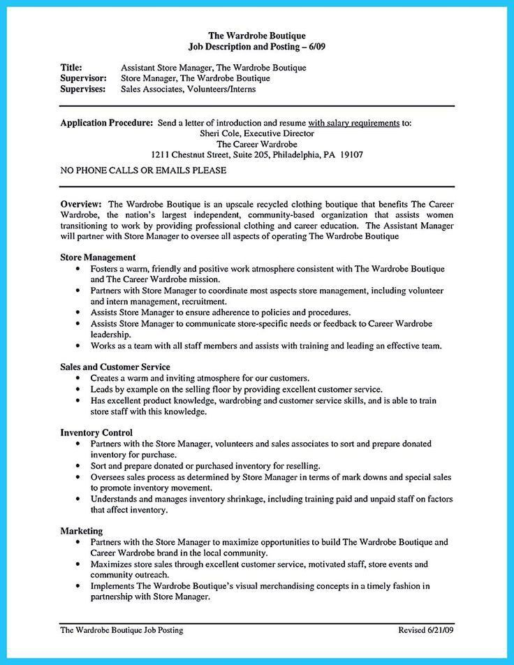 resume for clothing store