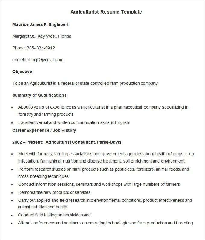 Forestry Worker Cover Letter - afterelevenblog.com -
