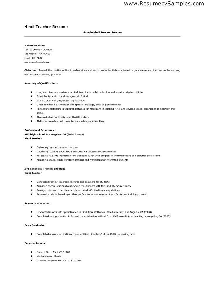 Biodata For Teaching Job - Bestproud