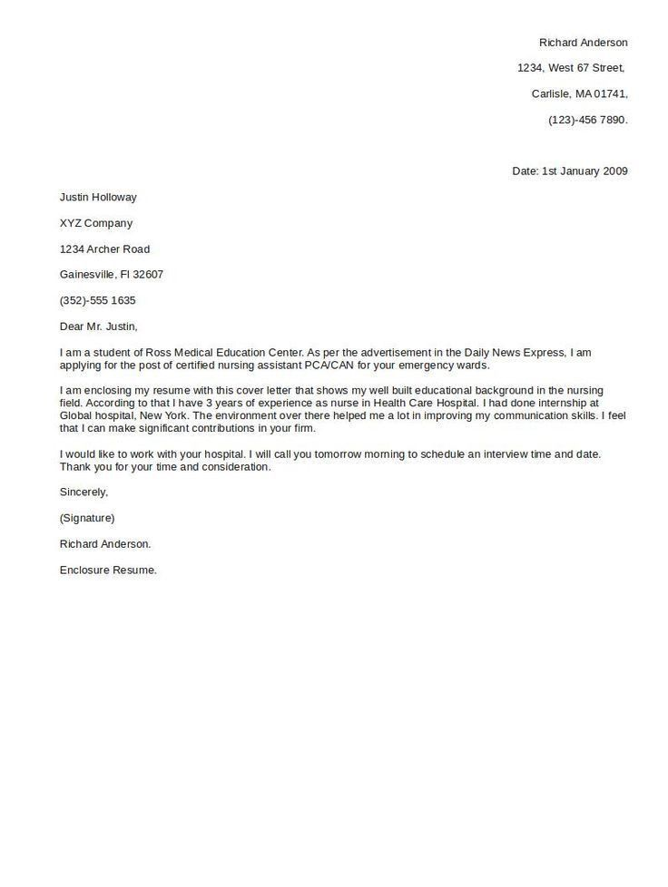 Examples Of The Best Cover Letters Examples Of The Best Cover