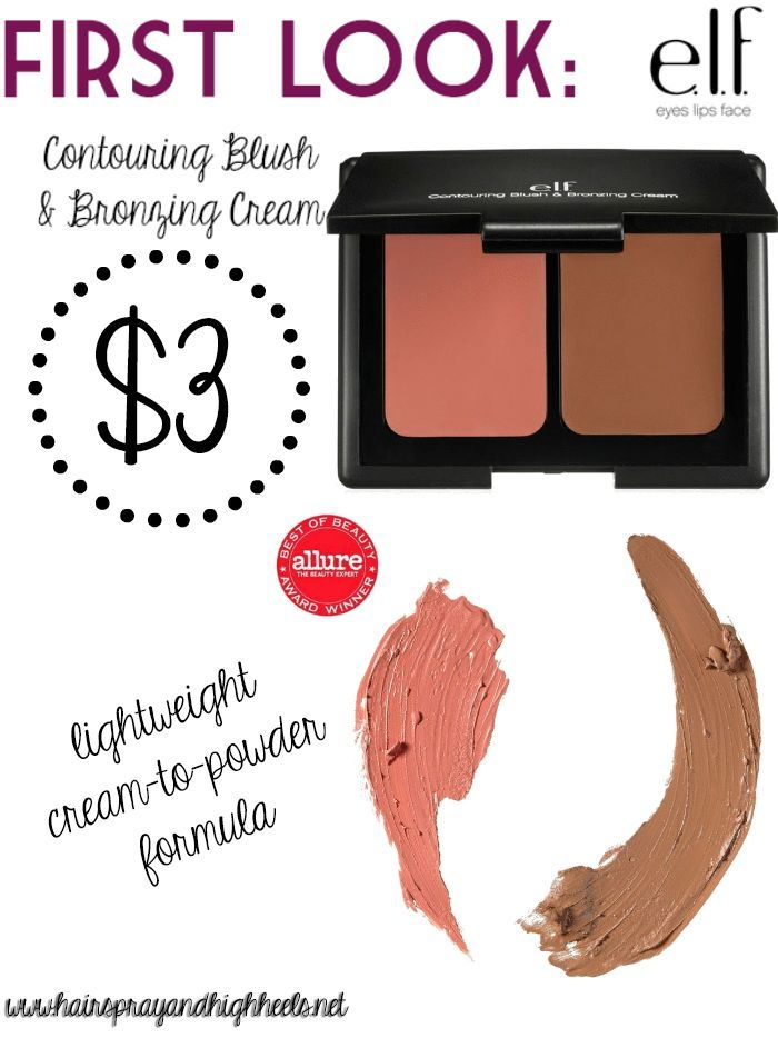 ELF Contouring Blush & Bronzing Cream Review! Take a look at this perfect $3 duo!