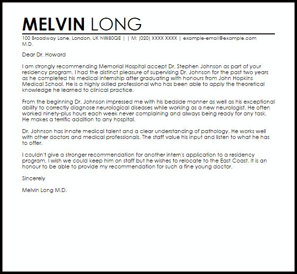 Legal Letter Re mendation Reference Letter Law Firm Larissa