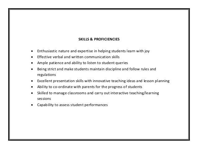 Skills And Abilities On Resume Examples Sample Of Resume Skills - teaching resume skills