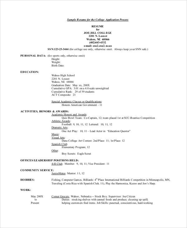 Resume For College Application Template Sample Resume College - resume template for college application