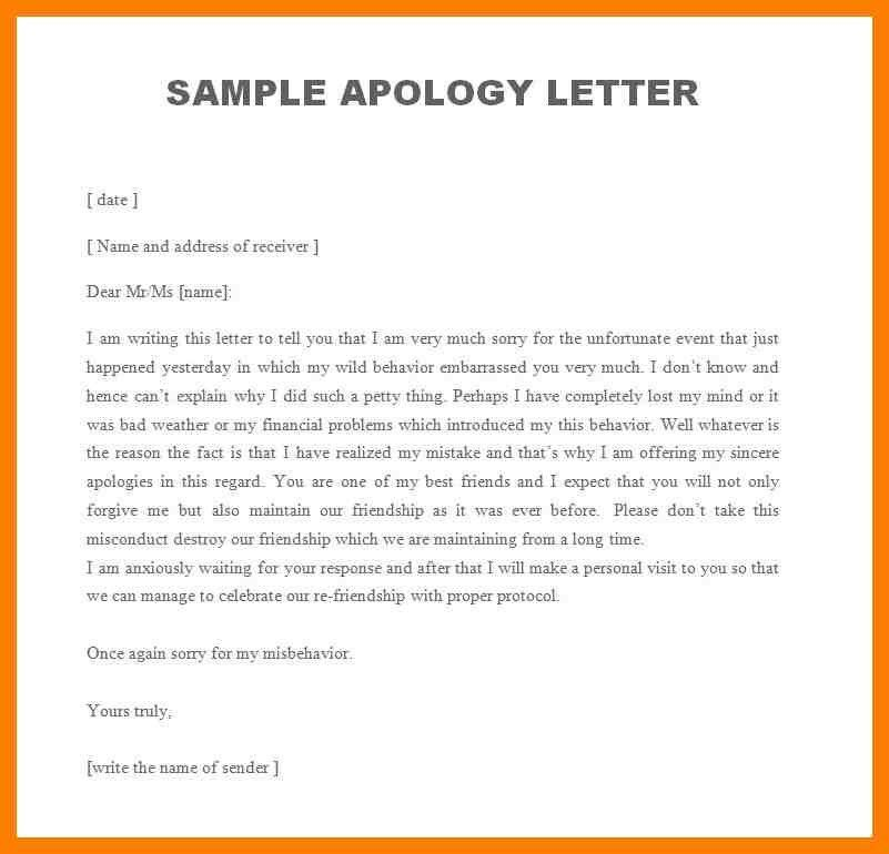 Example Apology Letter Formal Apology Letter Samples To Inspire - formal apology letters