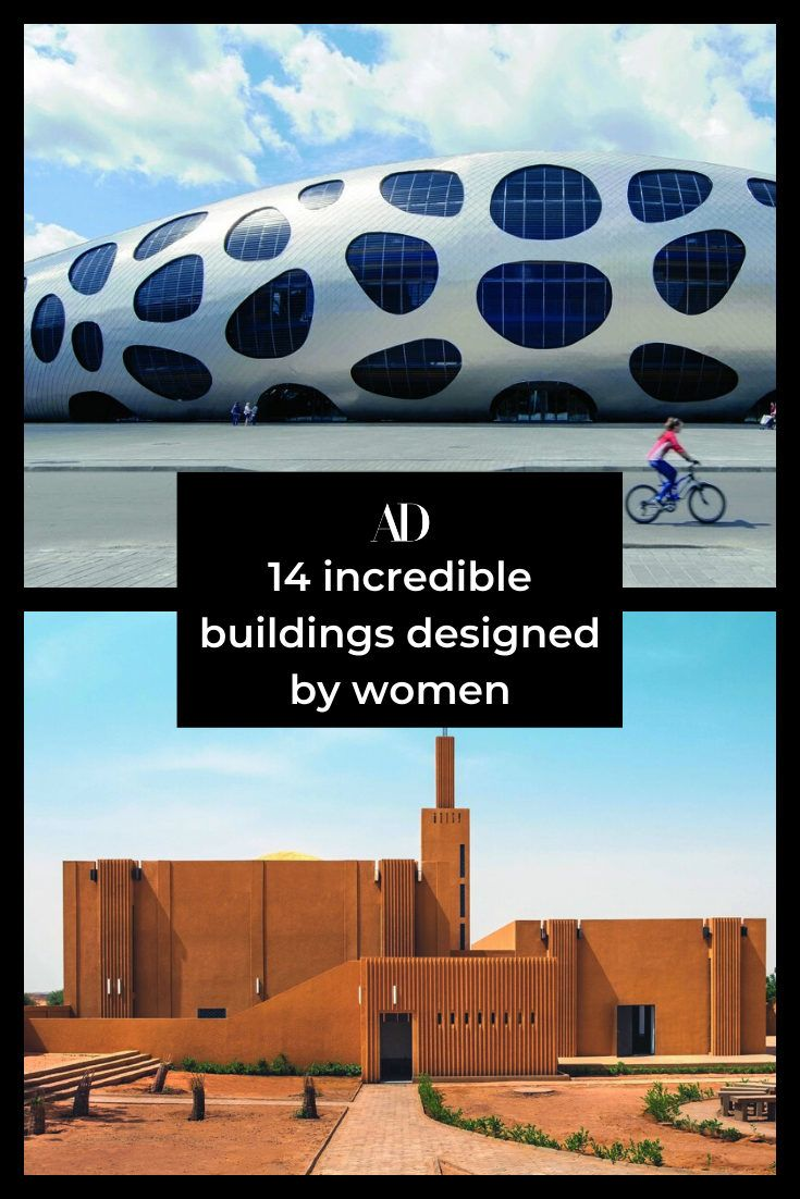 14 incredible buildings designed by women