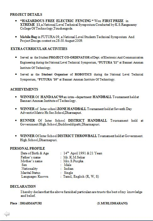 Electronic Engineer Student Resume 42 Best Best Engineering - biomedical engineer resume