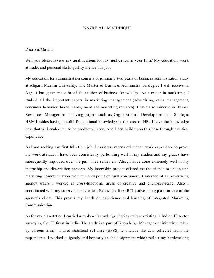 Cover Letter For Human Resources Internship | Cover Letter