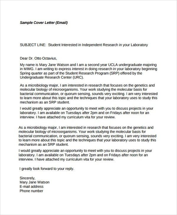 Process Worker Cover Letter Sample | Cover Letter