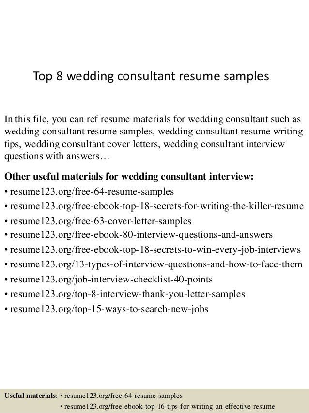 Bridal Consultant Cover Letter - sarahepps -
