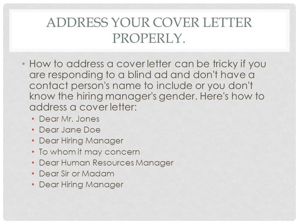 don t know who to address cover letter to vatoz atozdevelopment co