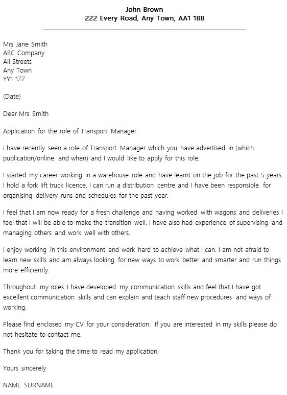 transport operations manager cover letter | node2004-resume ...