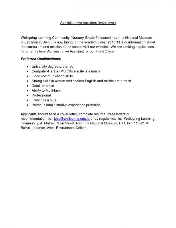 administrative services manager cover letter | env-1198748 ...