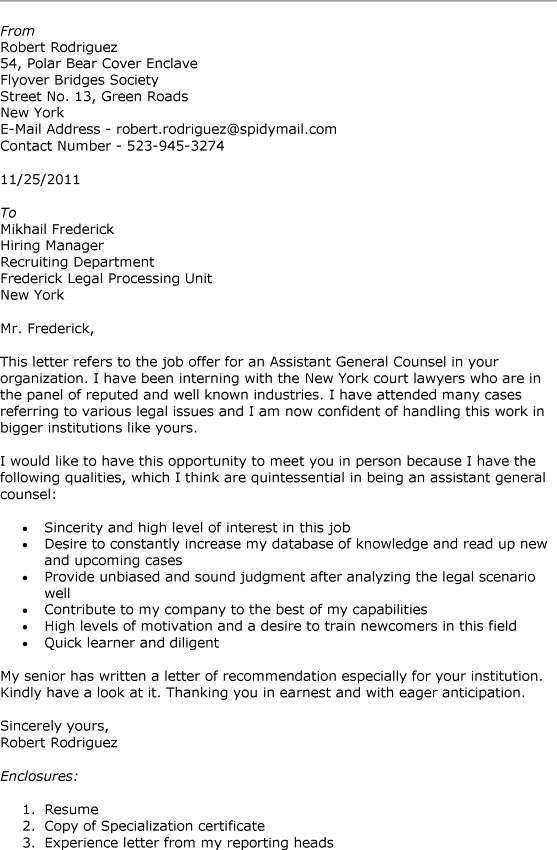 assistant general counsel cover letter