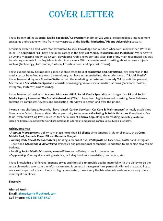 email marketing cover letter marketing cover letter example social media cover letter - Email Marketing Cover Letter