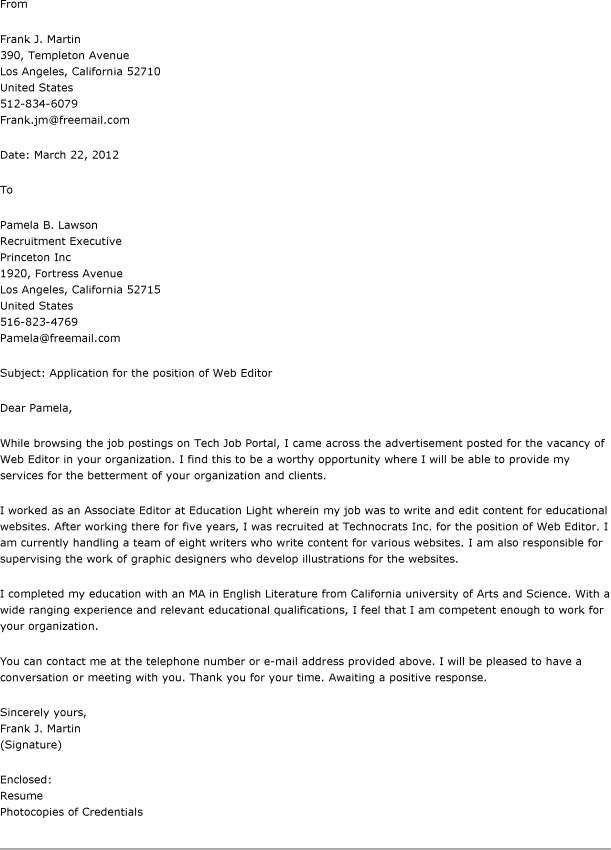 Website Editor Cover Letter  NodeCvresumePaasproviderCom