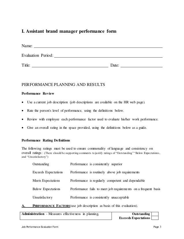 Assistant Managers Jobs Examples Of Job Description For A Manager Marketing  Manager Job Description   Assistant