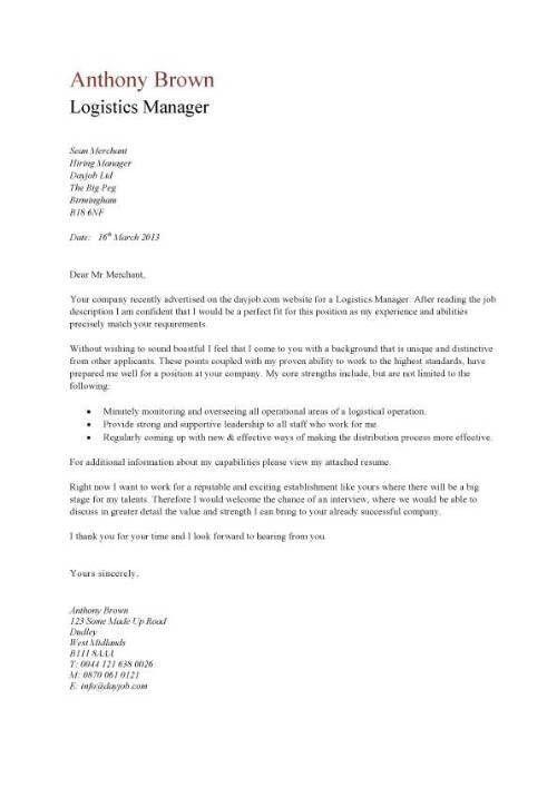 Sample Sales Coordinator Cover Letter
