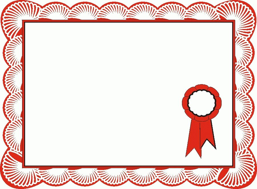 Certificate printable borders image collections certificate certificate border templates plainresume yadclub Choice Image