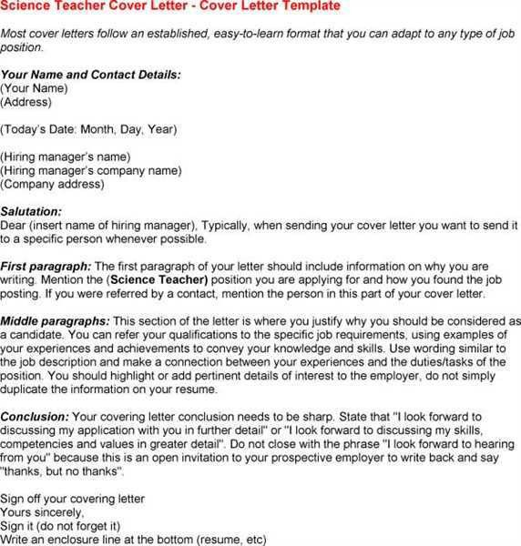 when to send a cover letter