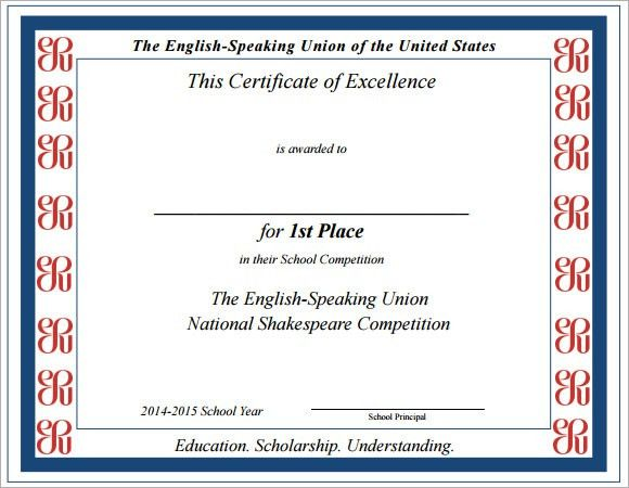 Sample Certificate Of Excellence Certificate Of Excellence - sample scholarship certificate