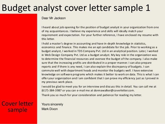 Great ... Budget Analyst Cover Letter Budget Analyst Cover Letter Sample   Commission  Analyst Cover Letter ...