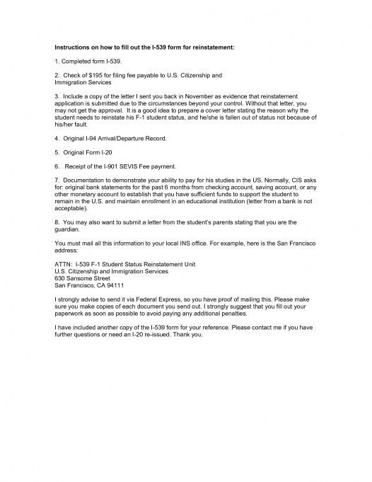 i 765 cover letter image result for sample cover letter uscis uscis cover letter sample - Cover Letter To Uscis