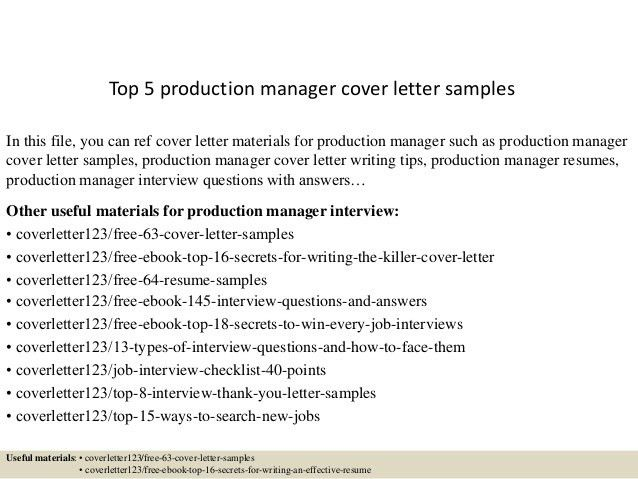 ... Apparel Production Manager Professional Apparel Production   Advertising  Production Manager Cover Letter ...