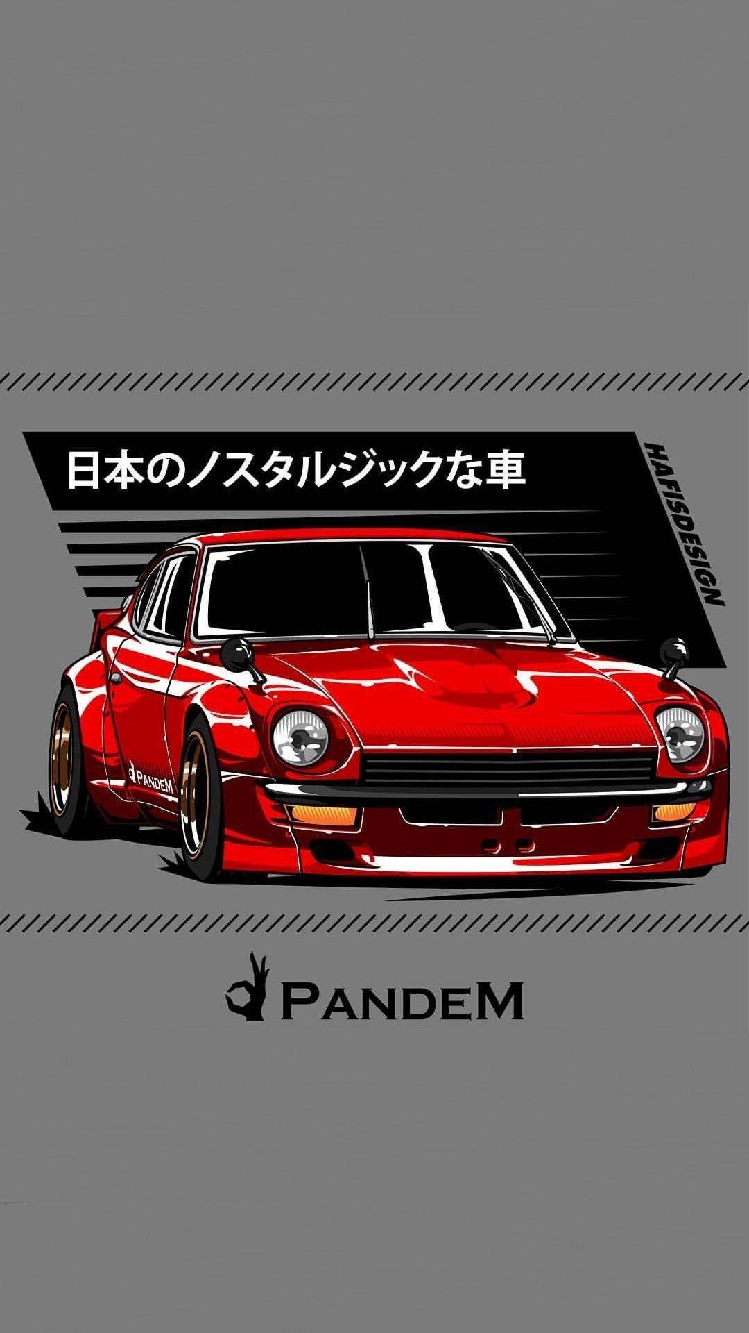 Pin By Mohamed Tarek On Cars Wallpaper Art Art Cars Street Racing Cars Automotive Artwork