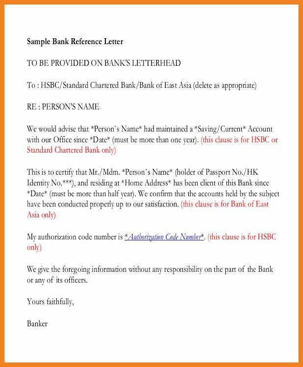Bank Reference Letter Sample 7 Bank Reference Letter Templates - standard reference letter