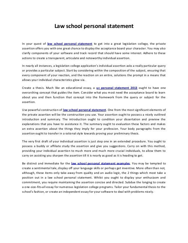 high school personal statement essay examples high school examples of personal statements