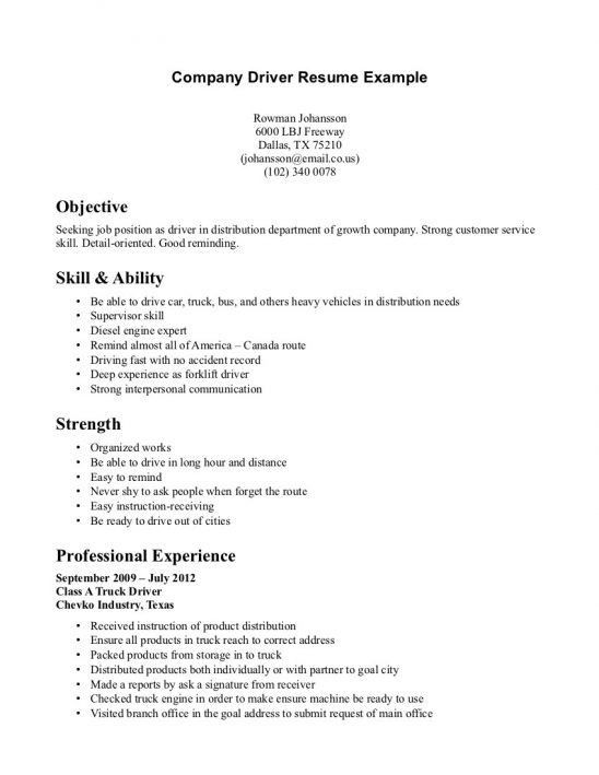 school bus driver resume samples driver resume samples - Resume Sample For A Bus Driver