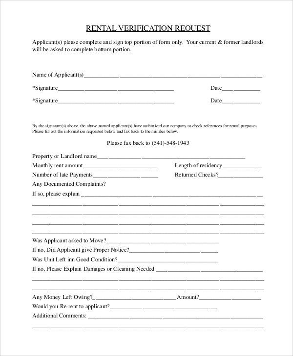Landlord Employment Verification Form Employment Verification Ez - landlord verification form