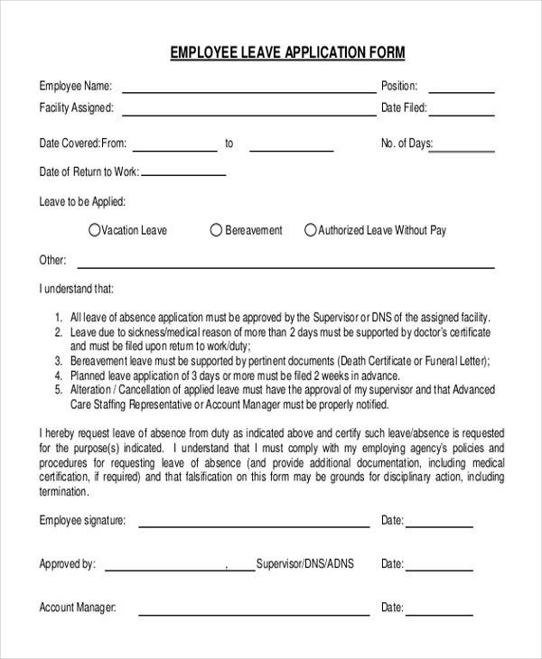 Leave Application Form For Employee Application Form Example - leave application form for employee