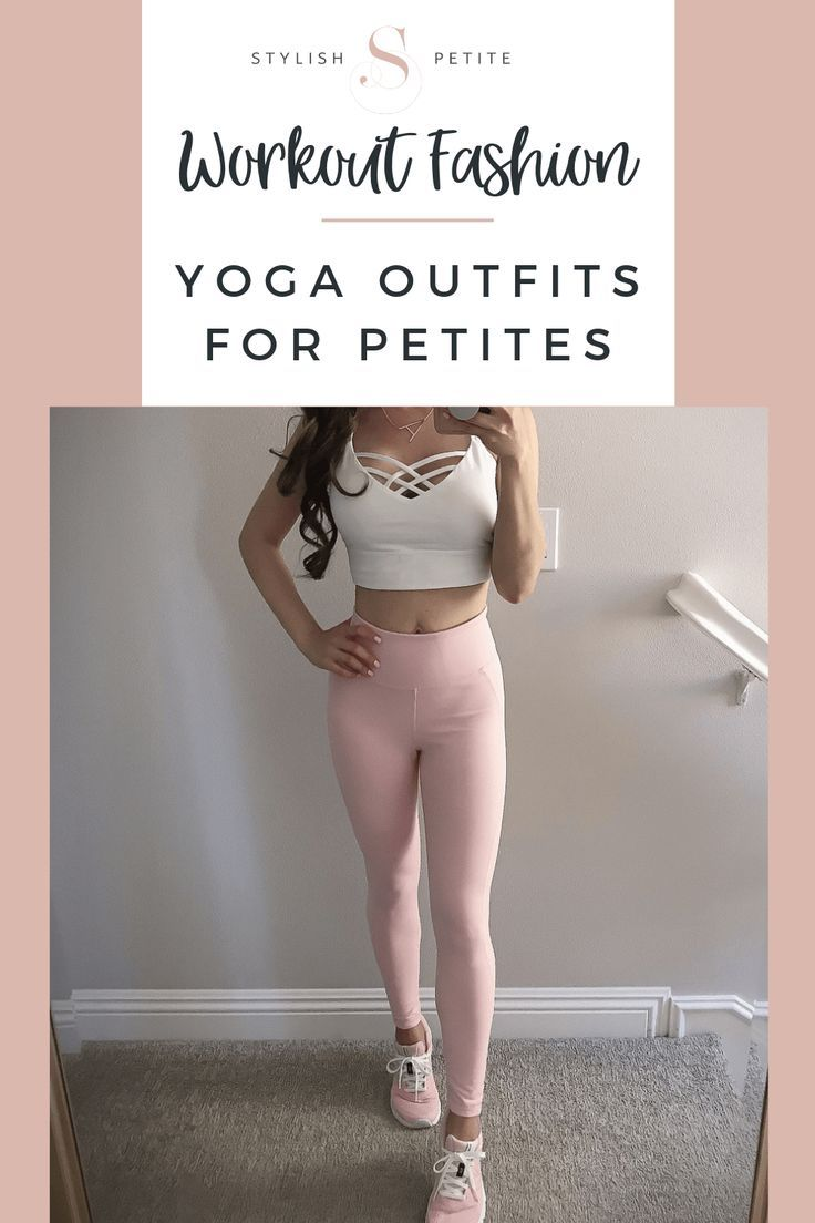 Workout fashion for petite women! Shop the look and read my review by clicking through! #style #healthy #workouts